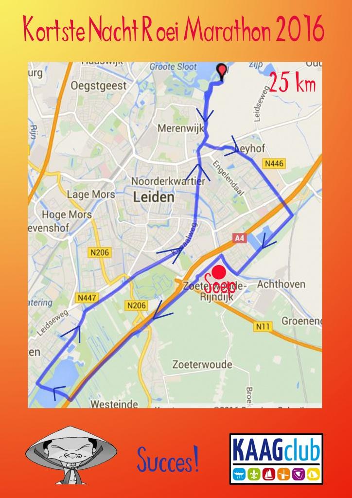route 25 km